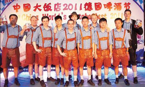 chinese oktoberfest